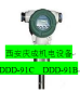 宁SH-3G型双