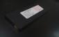 7.4V锂电池(手持设备用)